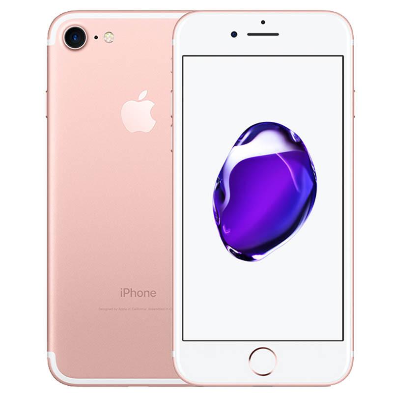 苹果iphone7 plus - 手机批发报价-深圳手机批发-双赢