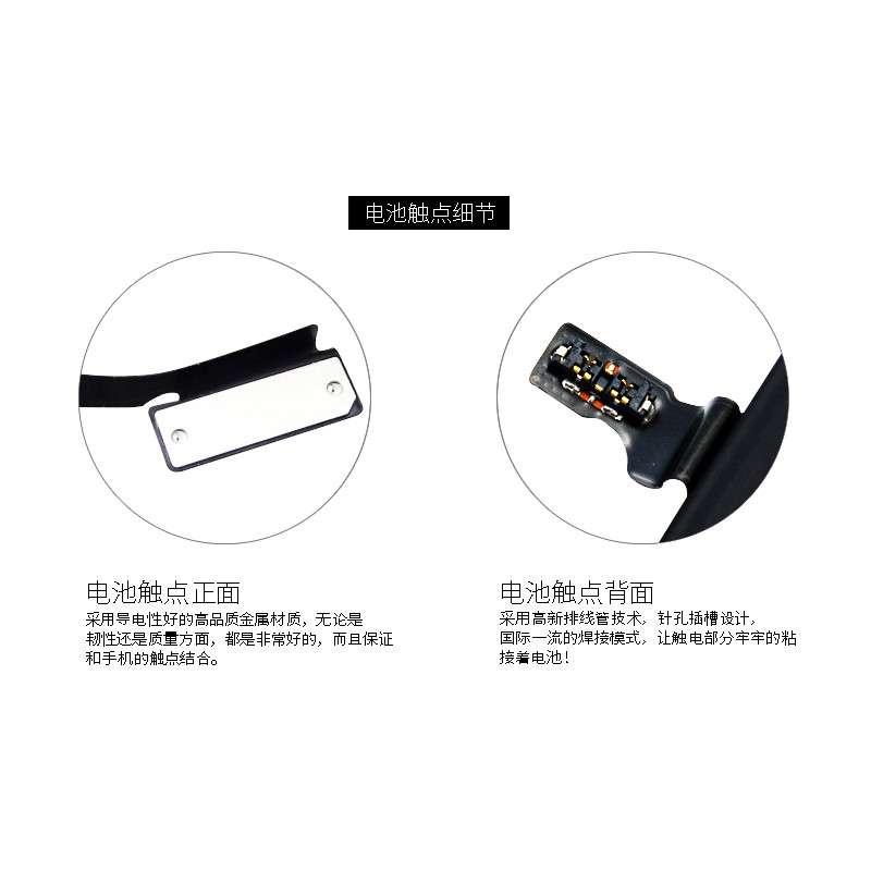 苹果iphone6s电池