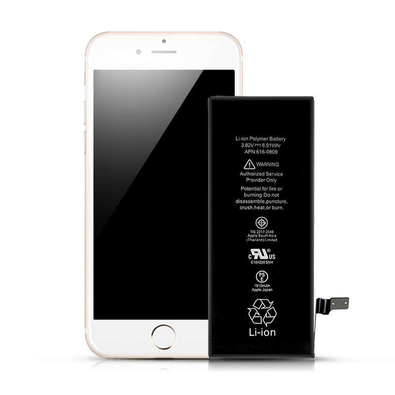 """苹果6s 电池 苹果""""降速""""手机可218元换电池了&nb"""